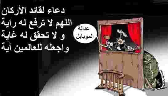 6e42ae73a جريدة اليكترونية مغربية - media internationnal